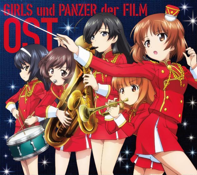 Girls und Panzer Der Film OST