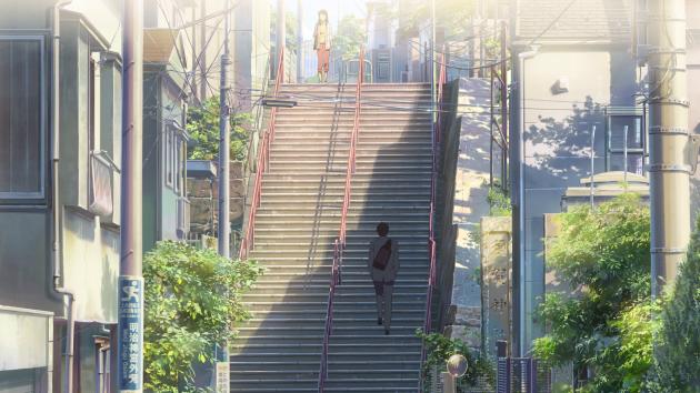 The Stairs To Suga Shrine In Yotsuya Shinjuku Home Of The Fateful